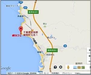 岬カフェ地図