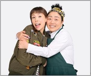 最高のオヤコ藤山直美と仲里依紗