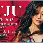 JUJUがMステで新曲プレイバックといとしのエリーを披露!動画