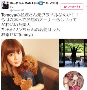 Tomoya小野寺薫
